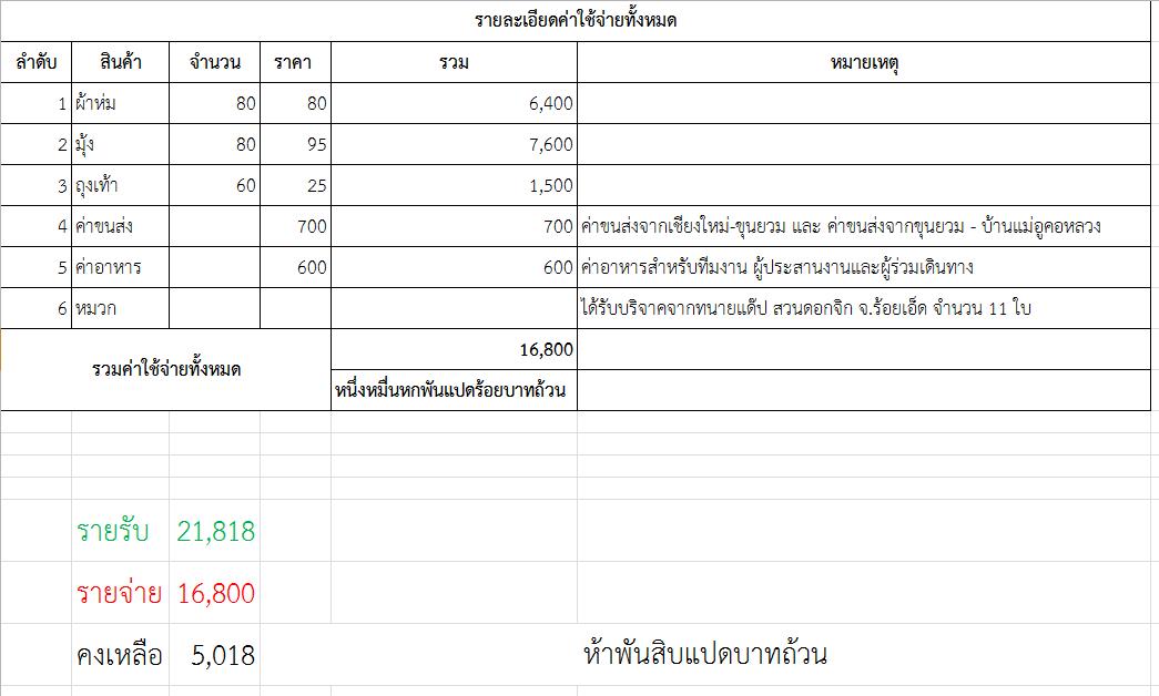 2014-11-10_134725